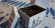アルメダールス(almedahls) コーヒー・紅茶缶