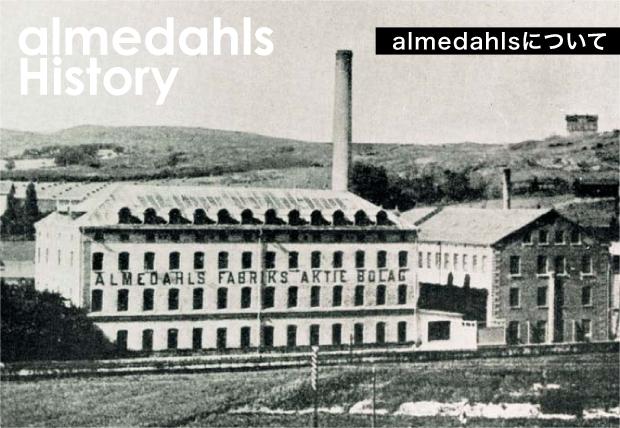almedahlsの歴史「アルメダールス」について