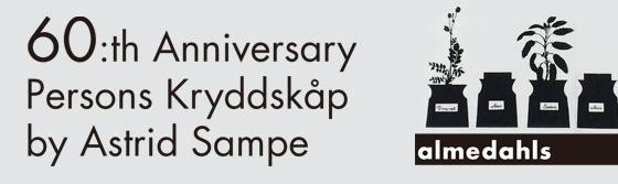 Persons kryddskåp 60周年記念商品を見る