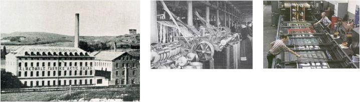 アルメダールス工場イメージ