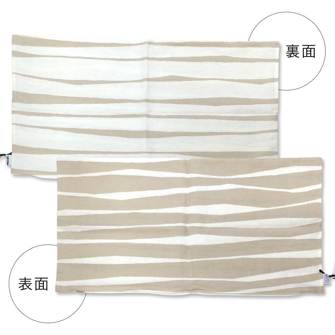 クッションカバー Mambo ベージュ 約40×70cm