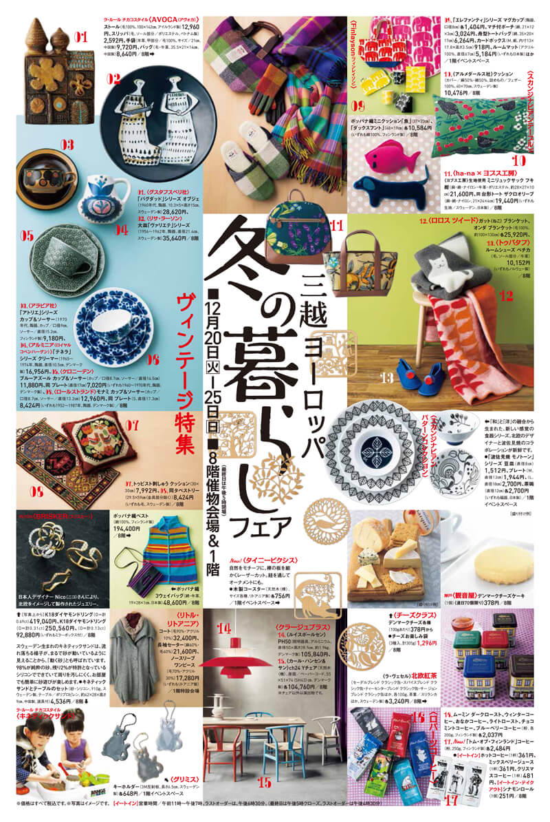 20161216hiroshima-1