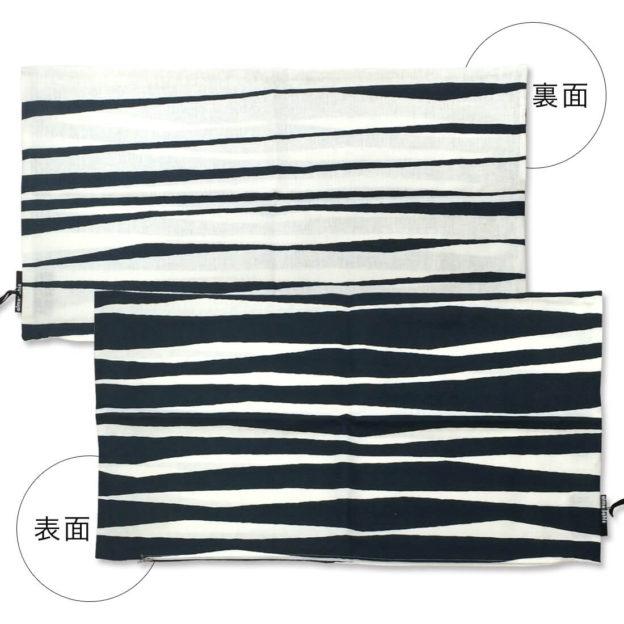 87145190-Mambo-クッションカバー-ブラック両面