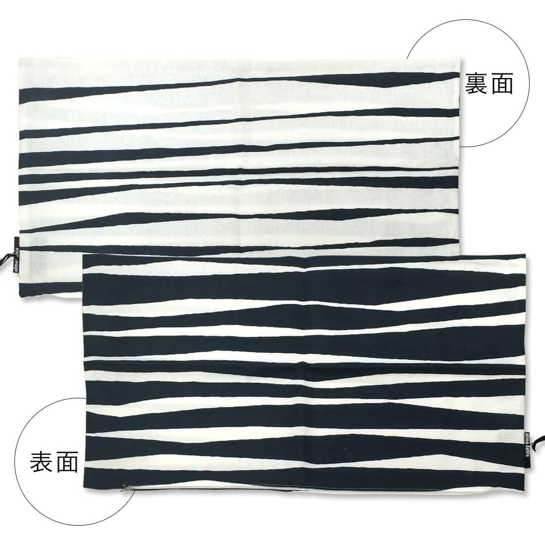 クッションカバー Mambo ブラック 約40×70cm